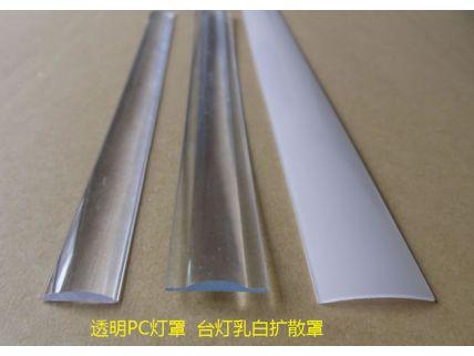 南京塑料制品