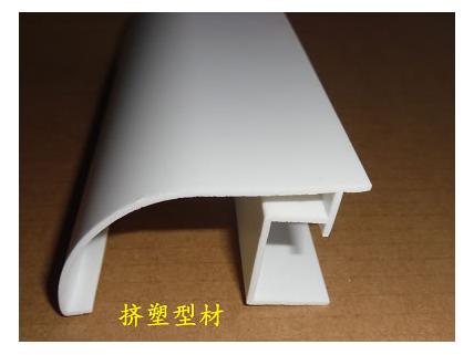 南京密封条生产厂家定制